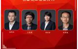 天友(天津)公司2018年度工作总结会暨年度荣誉表彰大会圆满召开