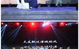拳力出击·友你有未来——天友(天津)公司2019年度盛典圆满落幕