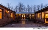 喜讯 | 天友设计荣获天津市建国七十周年勘察设计行业系列奖项