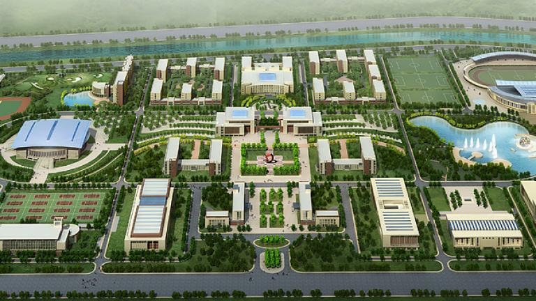 天津体育学院(团泊校区)