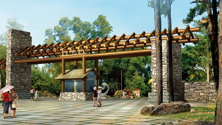 塘沽森林公园