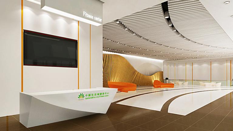 中新生态城•健身中心